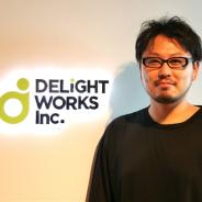 【インタビュー】ディライトワークスの塩川洋介氏がゲーム業界に一石を投じる…創点プロジェクトの次なる一手、キーワードは「弟子」