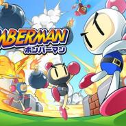 KONAMI、『対戦!ボンバーマン』のサービスを2019年8月26日をもって終了