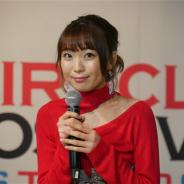 【発表会】DWのミラクルポジティブスタジオが「巫女とひとつ屋根の下」をコンセプトにした新作『ミコノート』を発表…天野結実役の「斉藤朱夏」さんが出演