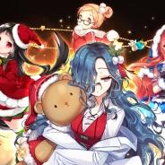 SINGTA、『シドストーリー』でクリスマスキャンペーンを実施 マイレージイベント「君と僕のクリスマス」を開催