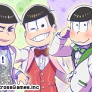 DMM GAMES、新作PCブラウザゲーム『おそ松さん ダメ松.コレクション~6つ子の絆~』の期間限定テストプレイを5月17日より開催