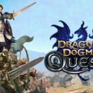 カプコン、PS Vita/iOS『ドラゴンズドグマ クエスト』でイベントダンジョン「防人の試練」が登場!