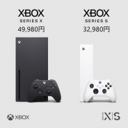 マイクロソフト、「Xbox Series X」(49,980円)と「Xbox Series S」(32,980円)を11月10日に全世界で発売! 9月25日より予約受付開始