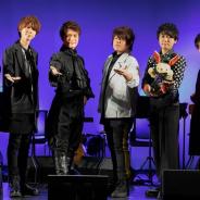 『アイ★チュウ』が10月14日に5度目のファンミーティング「I★chu Fan Meeting Spécial ~The AKUMA of the OPERA~」を開催…公式レポートを紹介!