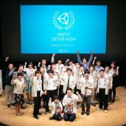 ユニティ、「Unityインターハイ2018」の最終審査結果を発表…優勝は徳島市立高校の「モチ上ガール」に