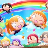 ポケラボ、『ぷちぐるラブライブ!』のリリースを4月下旬に延期 複数の不具合改修のため