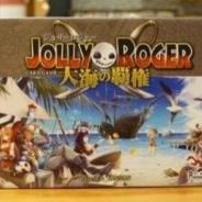 Razest、ボードゲーム『JOLLYROGER 〜大海の覇権〜』を国内最大規模のアナログゲームのイベント「ゲームマーケット 2018 大阪」に出展