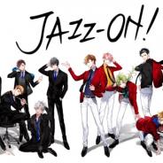 アカツキ、 青春ジャズストーリー『JAZZ-ON!』を始動 ミュージックビデオも配信開始