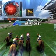 コーエーテクモ、『ギャロップレーサー』で日本ダービー大予想キャンペーンを開始。優勝馬予想をつぶやいた方全員に「レアガチャチケット」1枚贈呈