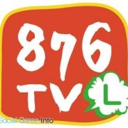 バンナム、ゲーム情報バラエティ「876TV」の第5回配信を19日19時よりLINE LIVEで実施 『仮面ライダー トランセンドヒーローズ』などを紹介