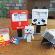 タカラトミーアーツ、郵便局との日本初のコラボガチャ『郵便局ガチャコレクション』を2月上旬より発売