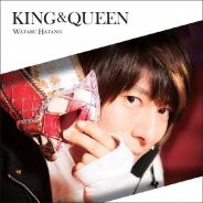 人気声優の羽多野渉さんの8thシングル「KING & QUEEN」のミュージックビデオとジャケット写真が解禁!