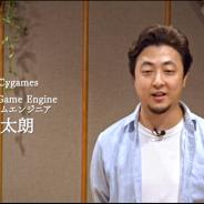 【CEDEC 2020】Cygamesが「Cyllista Game Engine」の開発事例を紹介…Pythonで開発効率の高いゲームエンジン用ツールを実現
