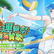 Onemt Japan、『少女廻戦』でUR「杜甫」、SSR「未来」「孫堅」が登場するガチャイベント開催! AR撮影イベントも!