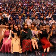 ブシロード、劇場版『BanG Dream! FILM LIVE』舞台挨拶ツアー全日程を終了 最終日は大橋彩香、佐倉綾音、小澤亜李らが参加