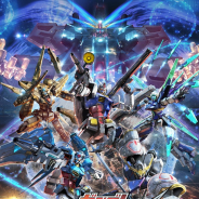 バンナム、PS4『機動戦士ガンダム EXTREME VS. マキシブーストON』を2020年に発売決定