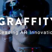 ARアプリ開発のGraffity、國光宏尚氏らエンジェル投資家・ベンチャーキャピタルから8000万円の資金調達