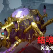 NetEase Games、『IdentityⅤ 第五人格』で新ハンター「結魂者」や新マップ「赤の教会」などの最新情報を公開!