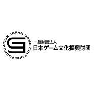 岡本吉起氏が理事長を務める日本ゲーム文化振興財団が設立 若手ゲーム開発者を支援しゲーム文化の振興を目指す