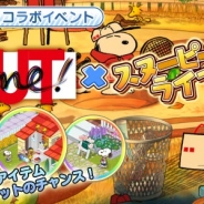 カプコン、スヌーピーアプリ第3弾『スヌーピー ライフ』でユニクロ「UTme!」とのコラボイベントを開催!