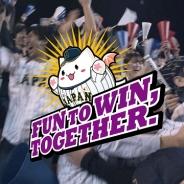 ガンホー、『ケリ姫スイーツ』『ディバインゲート』『サモンズボード』で「侍ジャパン」を応援するイベントを開催!