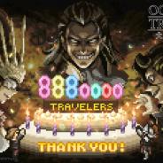 スクエニ、『オクトパストラベラー 大陸の覇者』でプレイヤー数888万人を突破! ルビー150個と銅導石888個を配布!