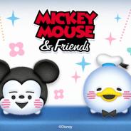 LINE、『LINE:ディズニー ツムツム』でカナヘイ画デザインの「ほっこりミッキー」「ゆるっとドナルド」が登場