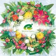KONAMI、『jubeat plus』と『REFLEC BEAT plus』で最新ミュージックパック「We're so Happy / Ryu☆」を配信開始