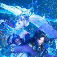 スクエニ、『FFBE』でCGムービー付き新ユニット「氷魔ラスウェル」登場!「鋼の錬金術師 FULLMETAL ALCHEMIST」コラボが決定
