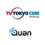 テレビ東京コミュニケーションズとクオン、日本のIPと海外のIT事業者のマッチング事業「キャラクター・ショーケース(仮称)」の推進で合意