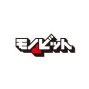 モノビット、GTMF2018の幹事会社として参画 大阪は6月27日、東京は7月13日に開催