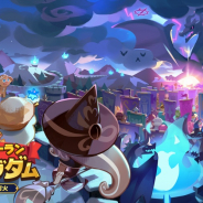 デヴシスターズ、『クッキーラン:キングダム』がグローバルで累計1,000万ダウンロードを達成 「1000万王国感謝祭」イベントを実施予定
