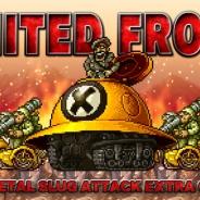 SNK、『METAL SLUG ATTACK』で期間限定イベント「UNITED FRONT」を開催 イベントに有効な新ユニットも登場