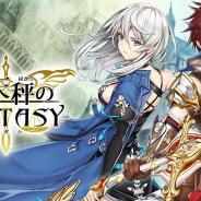ジュピット、新作RPG『剣と天秤のディテクタシー』を6月に配信! 本日より事前登録キャンペーンを開始