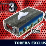サイバーステップ、『トレバ』限定プライズに2Dアクションシューティング『メタルスラッグ3』ティッシュボックスカバーが登場!