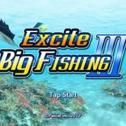 パスカル、ビッグフィッシングゲームの第3弾『エキサイト ビッグフィッシング Ⅲ』をGoogle Playで配信開始