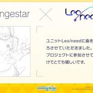 セガとCraft Egg、『プロジェクトセカイ』でOrangestarさんと40mPさんによる書き下ろし楽曲の提供が決定!