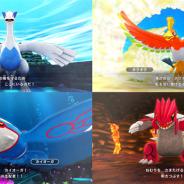 ポケモン、Nintendo Switch『ポケモン不思議のダンジョン 救助隊DX』を本日発売!