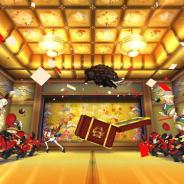 FGO PROJECT、『Fate/Grand Order』で★5紅閻魔の宝具演出を公開! ★4タマモキャットと★3清姫のリニューアルも!