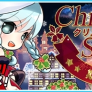 ステアーズ、シューティングRPG『エルブリッサ』で「クリスマスイベント」と「新規&カムバック応援キャンペーン」を開始