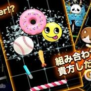 イグニス、『breaker :ブロック崩し』にボールやバーなどのアイテムの着せ替えができるアバター機能を追加