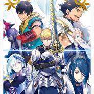 『Fate/Grand Order』で「Fate/Prototype蒼銀のフラグメンツ」ドラマCD完結記念キャンペーンとハンティングクエスト第6弾がスタート!