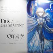 【速報】アニプレックス、『Fate/Grand Order』の3周年を記念した特別なコラボを開催! 日本を代表するクリエイター天野喜孝氏とのコラボが決定