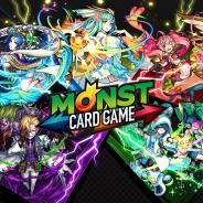 ミクシィ、『モンスト』カードゲーム第3弾「伝説の地に選ばれし者」を26日に発売! PRカードプレゼントCPや総額100万円のモンカド動画コンテスト実施