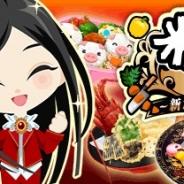 enishとフジテレビジョン、伝説の番組のゲーム化『料理の鉄人』をdゲームでリリース