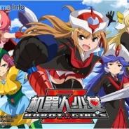 アクセスブライトと東映アニメ、スマホ向けアクションRPG『ロボットガールズZ』を中国で今夏リリースへ 原作アニメ声優によるオリジナル吹き替えも