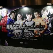 【RAGE 2017 Winter】参加者7000人の頂点は「hasu選手」に決定! 16歳のニュースターが誕生した熱戦の模様をレポート