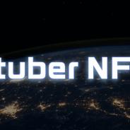 CryptoGames、Vtuber × NFT事業に参入