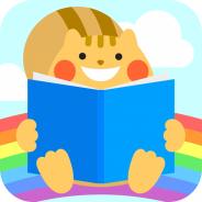 アイフリーク モバイル、絵本を読む語学学習アプリ『なないろえほんの国』のマスコットキャラ「ナビィくん」が子育てサポートアプリ『Ghost Call』に期間限定で登場!