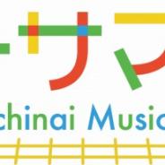 ビクターエンタテインメント、『八月のシンデレラナイン』のサードライブ&ファンミーティングを10月13日に開催